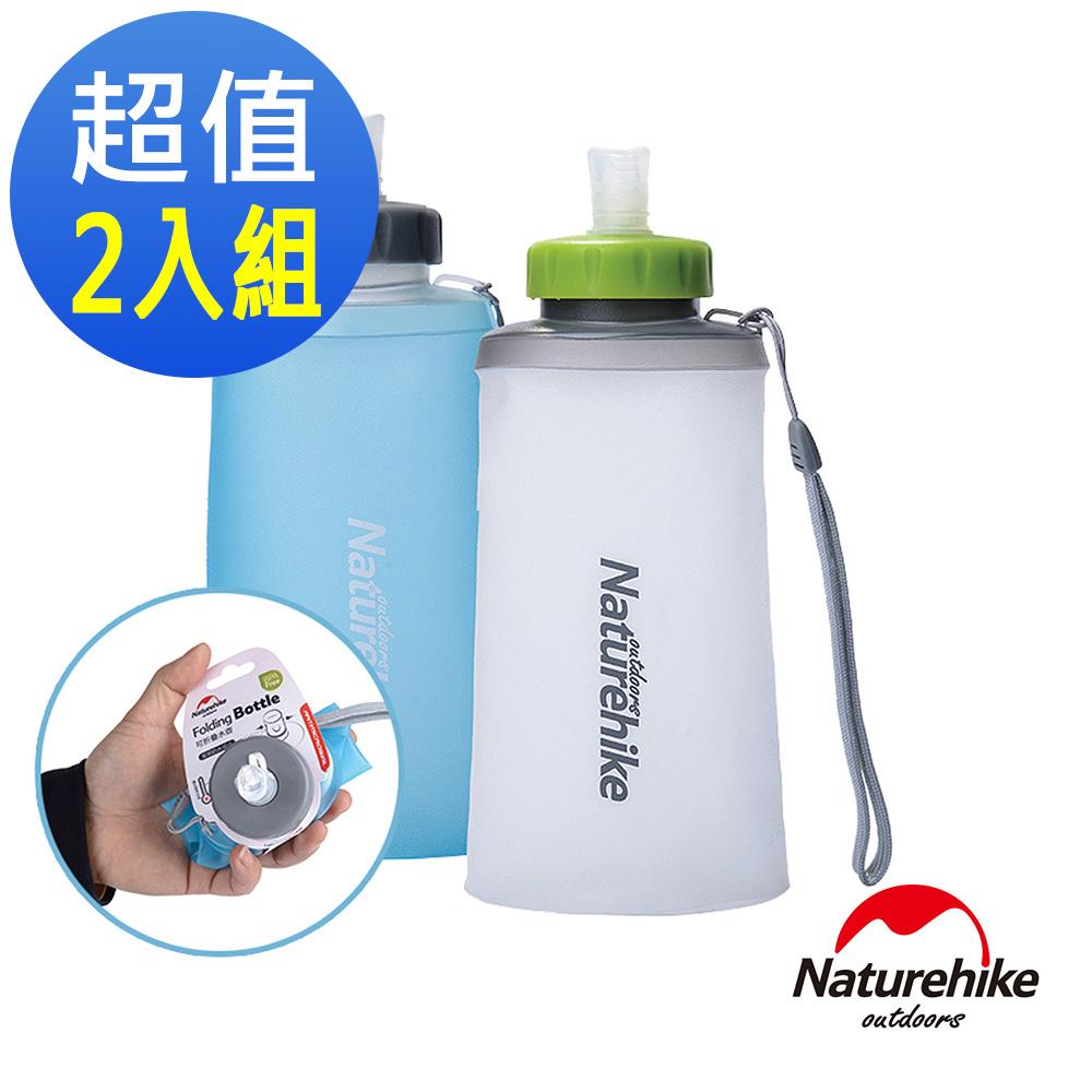 Naturehike 便攜式TPU折疊水壺 飲水袋 500+750ml (2入組)