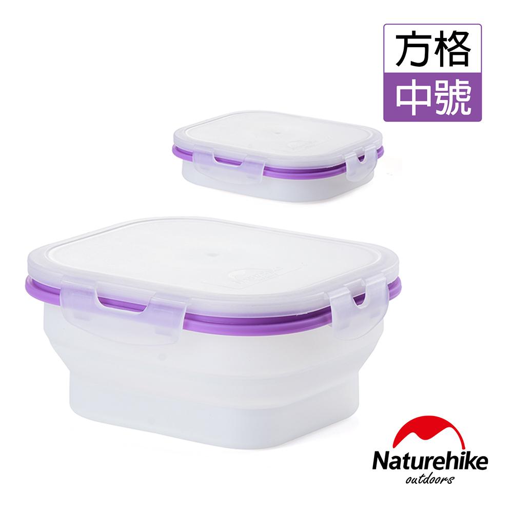 Naturehike 可微波耐熱 折疊式密封保鮮盒 便當盒  方型中號 紫 2入組