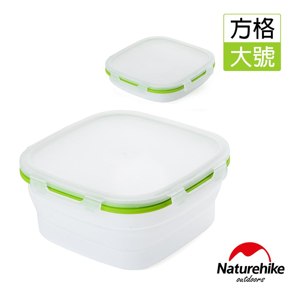 Naturehike 可微波耐熱 折疊式密封保鮮盒 便當盒  方型大號 綠