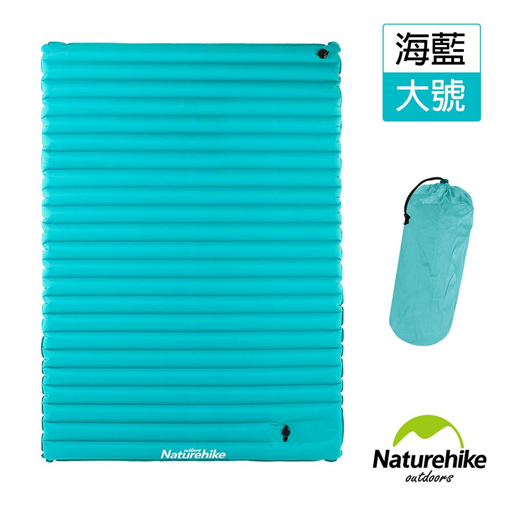 Naturehike 輕量折疊式收納雙人按壓充氣睡墊 地墊 防潮墊 大號 海藍