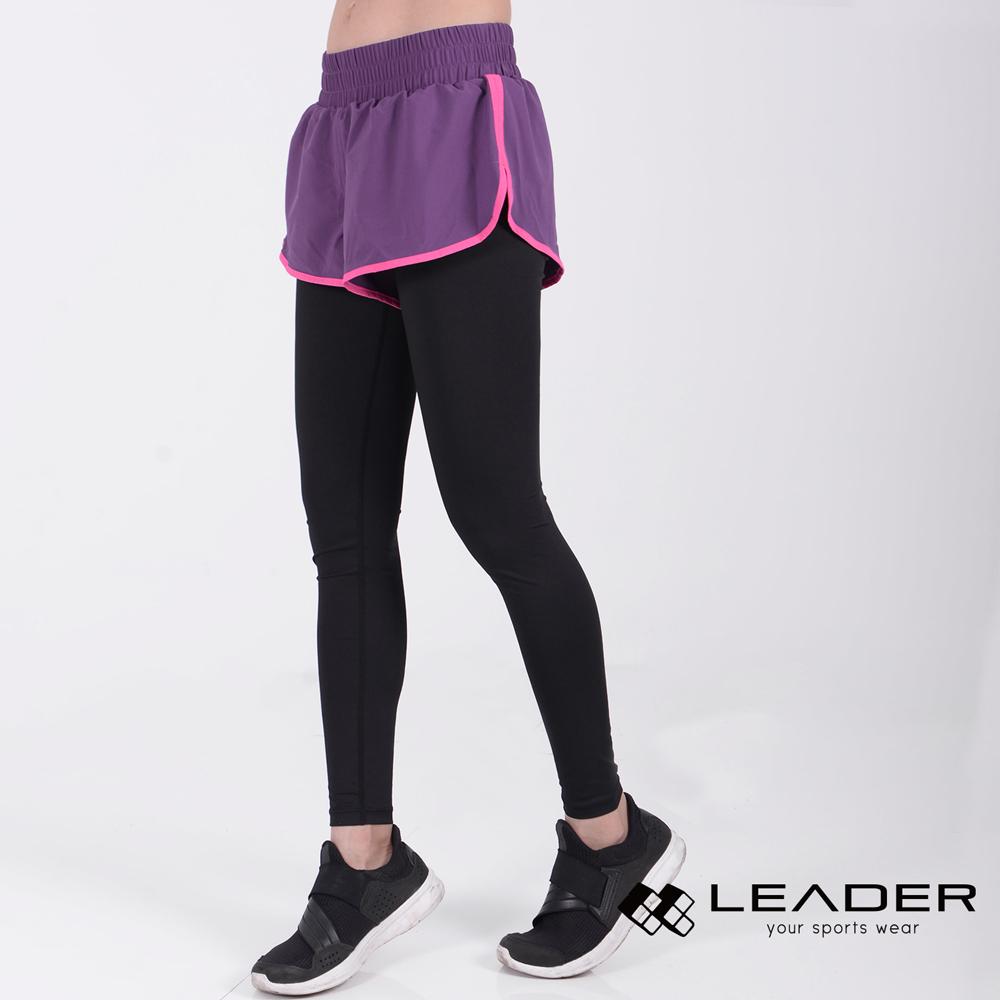LEADER DS-20假兩件 透氣彈性運動長褲 女款 紫底桃邊