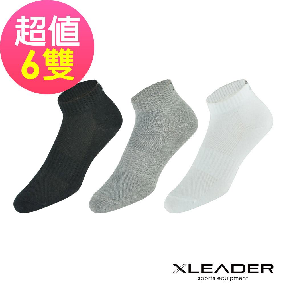 LEADER ST-03 經典素色款 休閒運動除臭襪 短襪 男款 6雙入