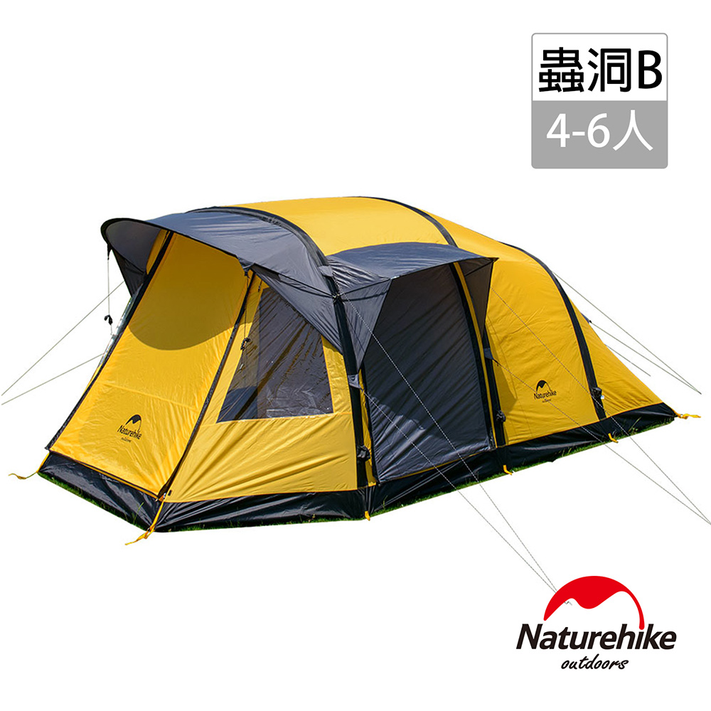 Naturehike 蟲洞戶外防水210T格子布大型團體帳篷 附充氣筒  兩室一廳 4-6人 B款中型 黃色