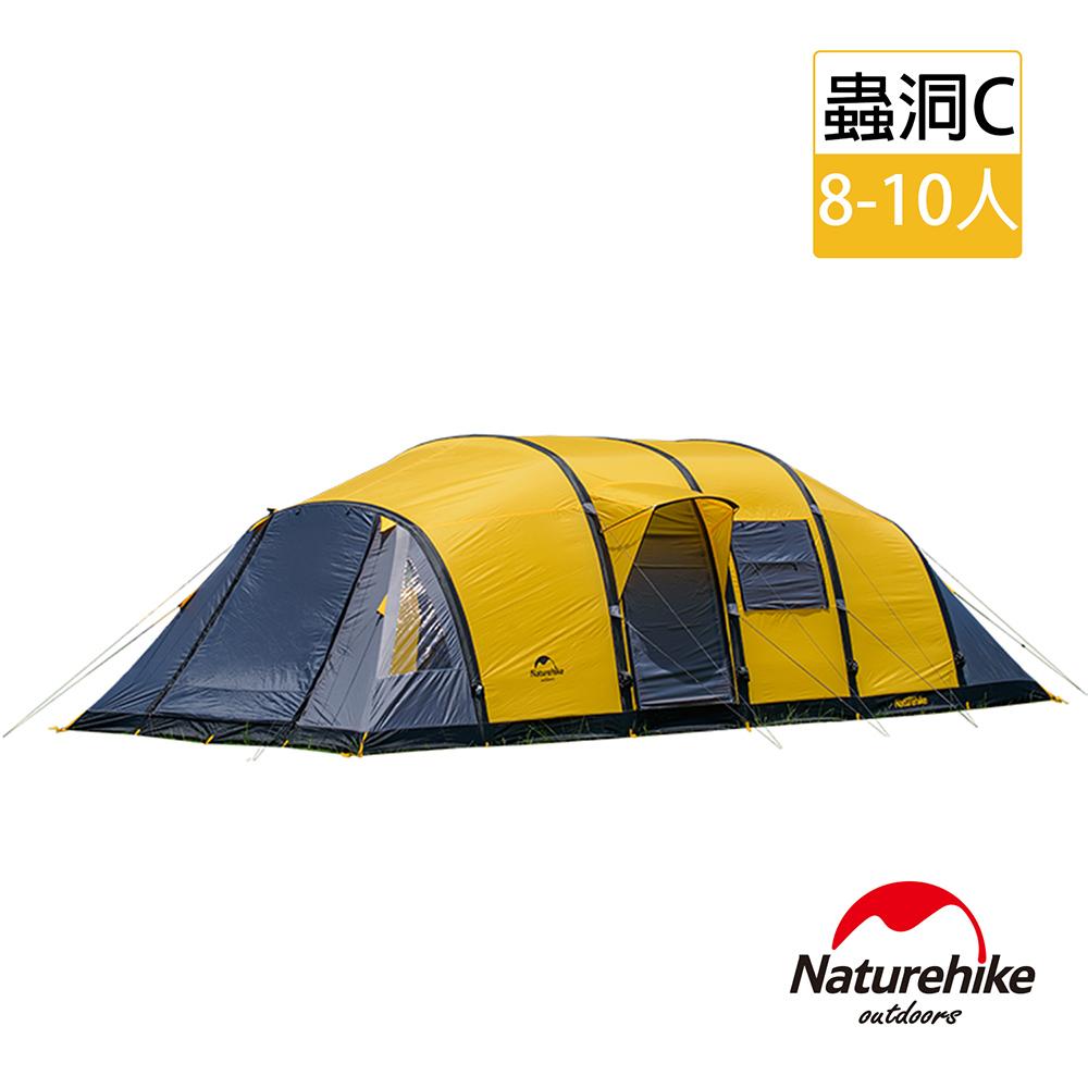 Naturehike 蟲洞戶外防水210T格子布大型團體帳篷 附充氣筒 四室一廳 8-10人 C款大型 黃色