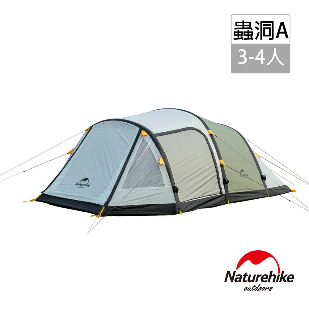 Naturehike 蟲洞戶外防水210T格子布大型團體帳篷 附充氣筒  一室一廳 3-4人 A款小型 灰色