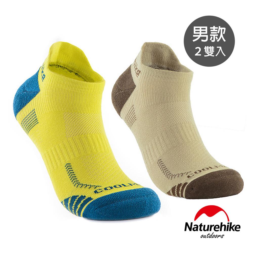 Naturehike A014炫彩拼色 輕壓力運動短襪 2入組 男款