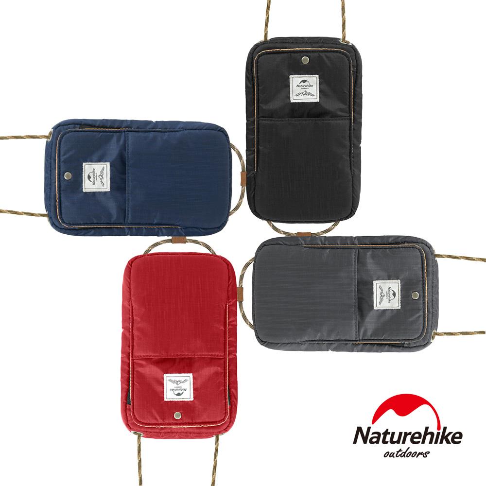 Naturehike 頸掛式防水旅行護照證件收納包