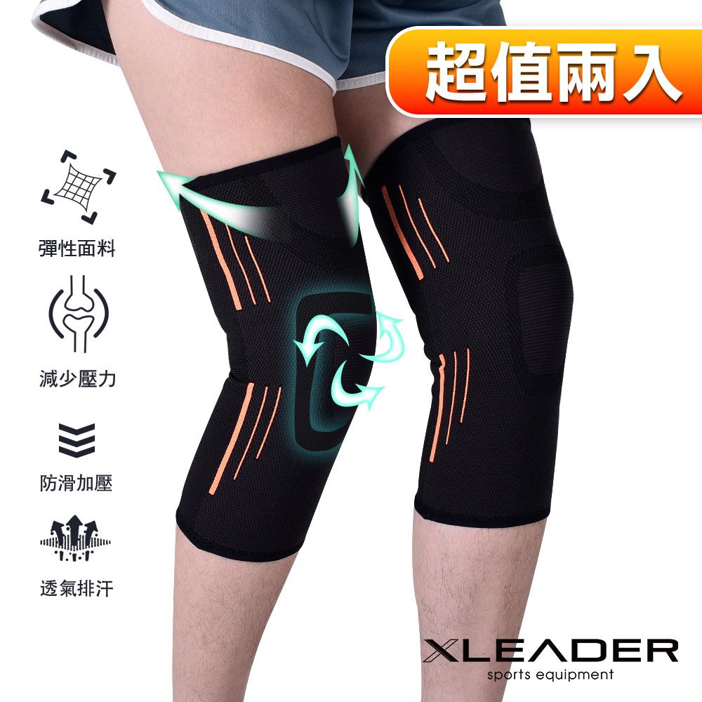 LEADER XW-05 透氣加壓 運動壓縮護膝腿套 黑橘 2只入_週週下殺