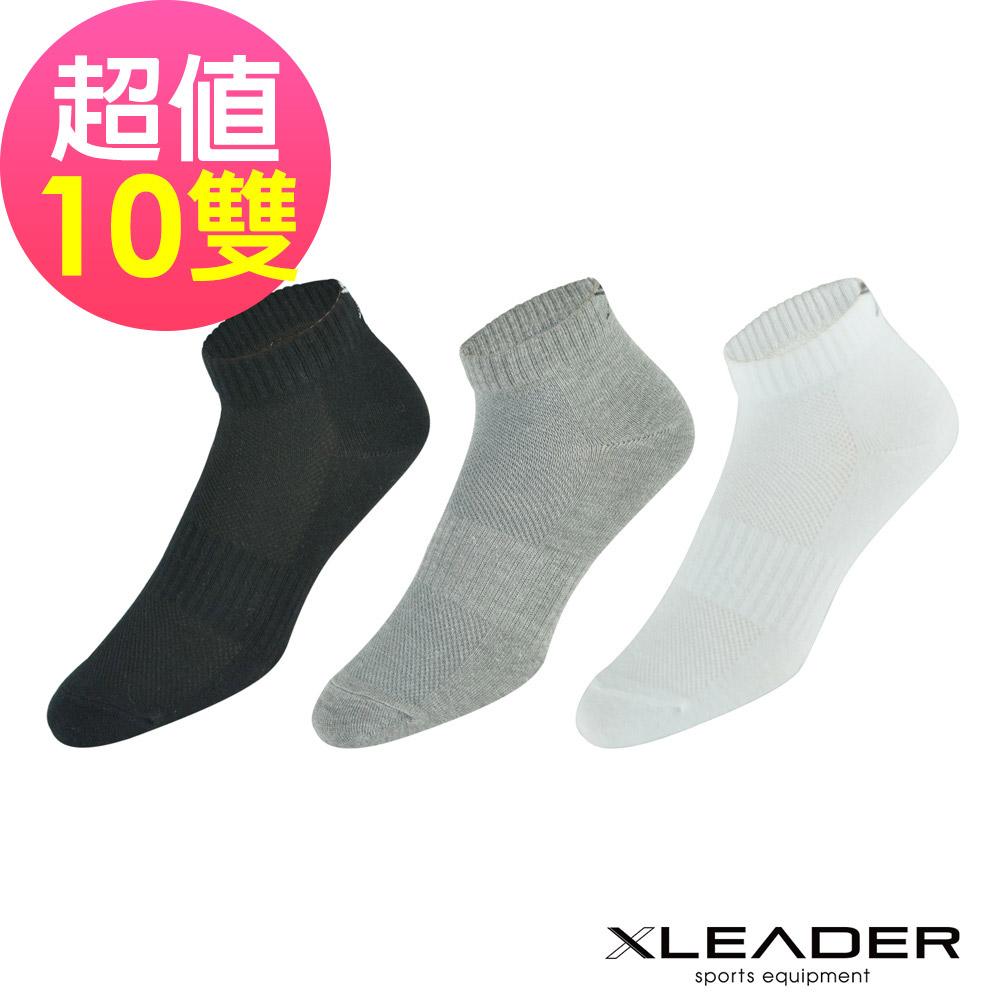 LEADER ST-03 經典素色款 休閒運動除臭襪 短襪 男款 10雙組 (顏色隨機)