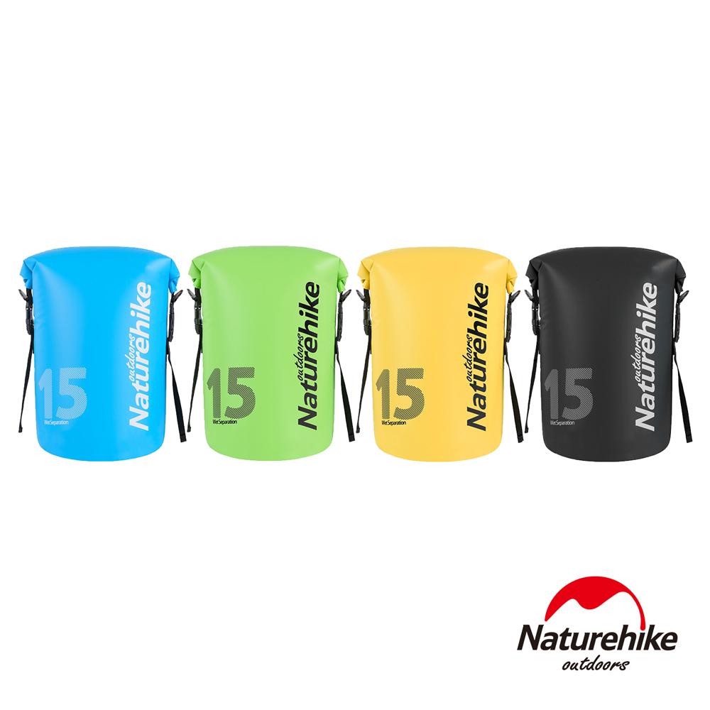Naturehike 15L波賽頓乾濕分離超輕防水袋 收納袋 背包