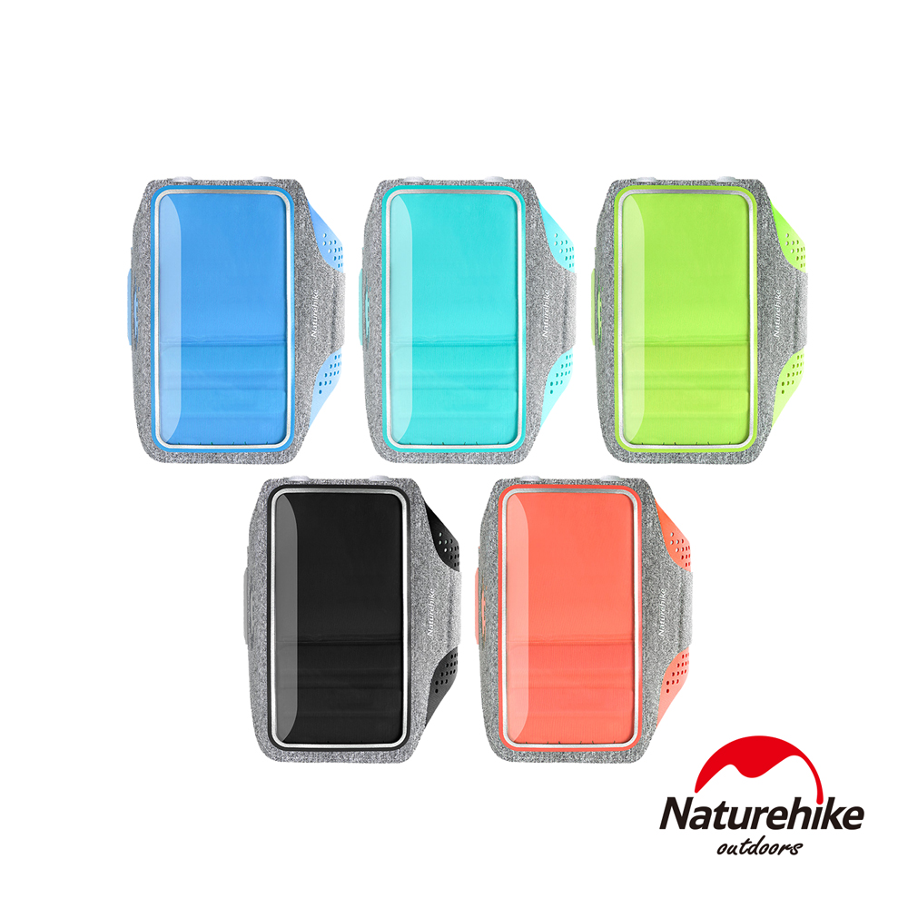 Naturehike 戶外運動輕量透明手機臂套 臂包