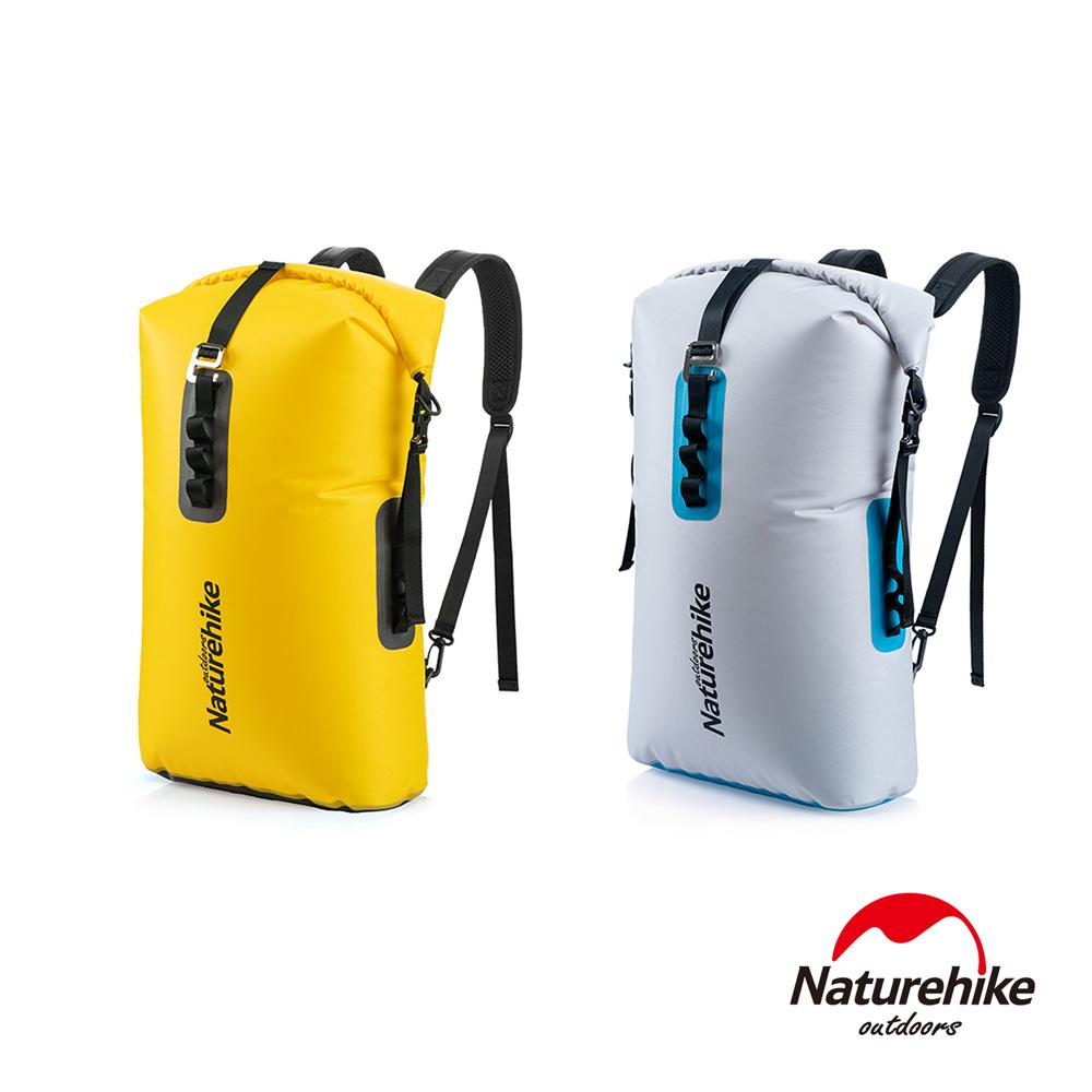 Naturehike 28L便利調節TPU乾濕分離超輕防水後背袋 收納袋 背包