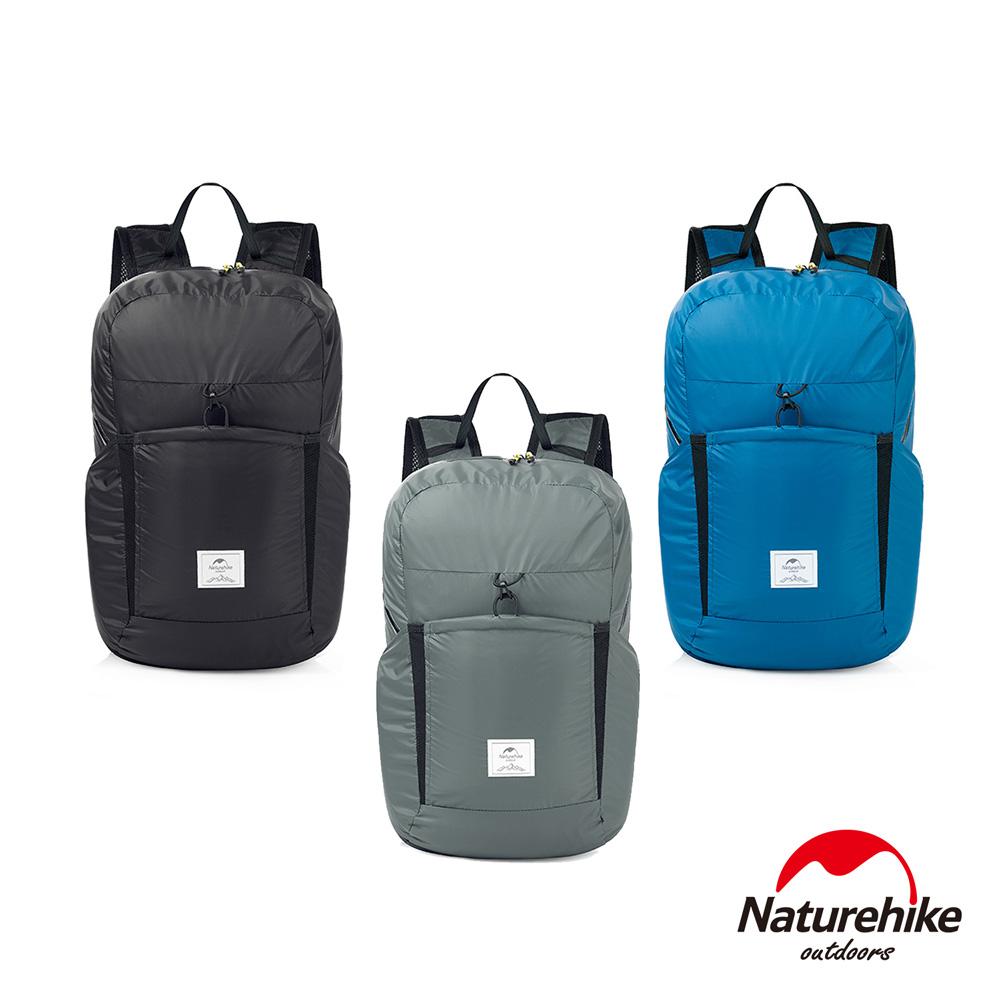 Naturehike 升級加大版 25L云雁輕量防水摺疊後背包 攻頂包