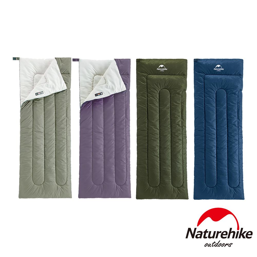 Naturehike 升級版H150舒適透氣便攜式信封睡袋 標準款