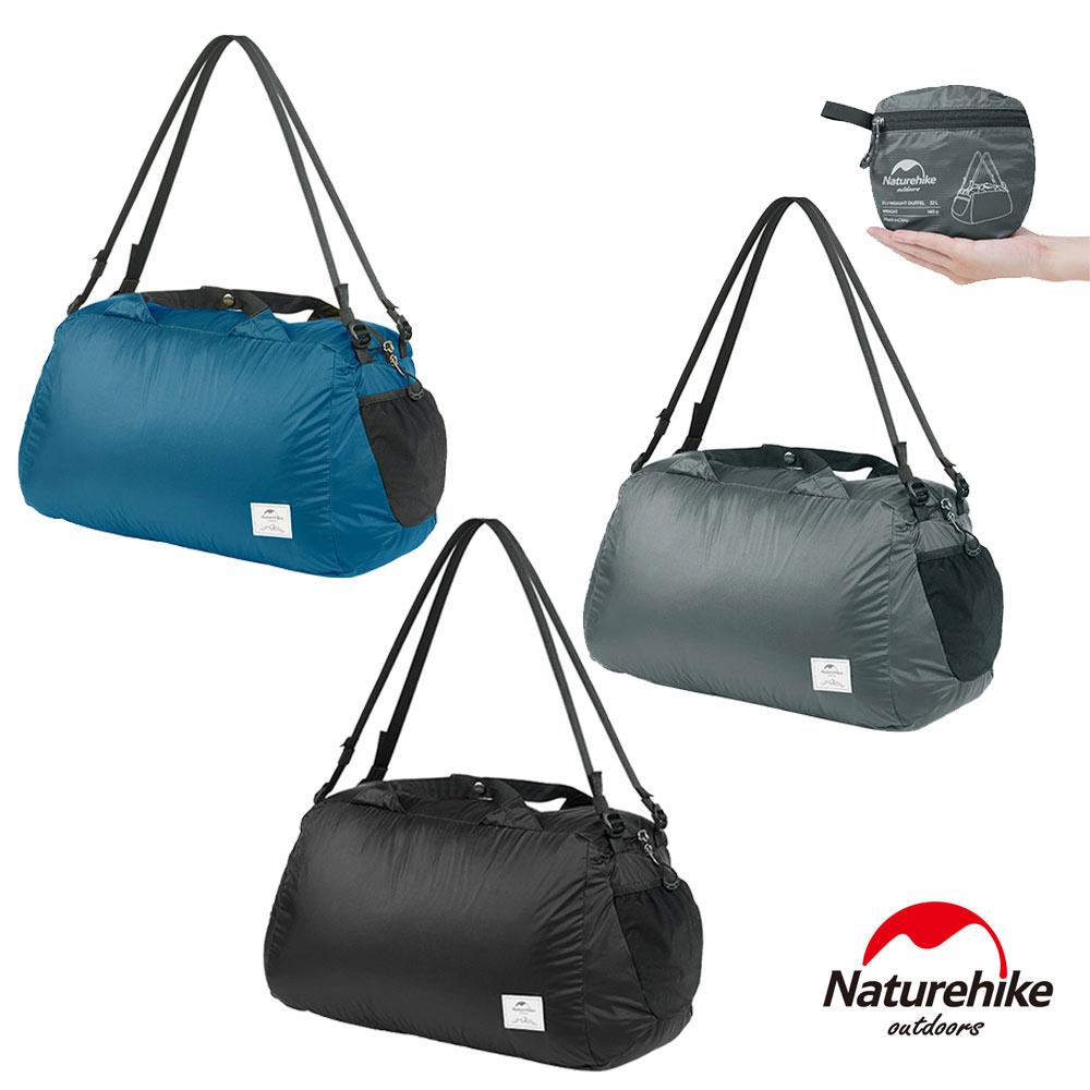 Naturehike 32L云騫輕巧便攜防潑水耐磨折疊旅行手提包 肩背包
