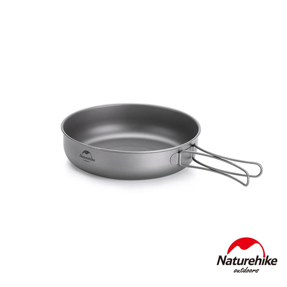 Naturehike 鈦合金戶外野營便攜炊具組 煎盤