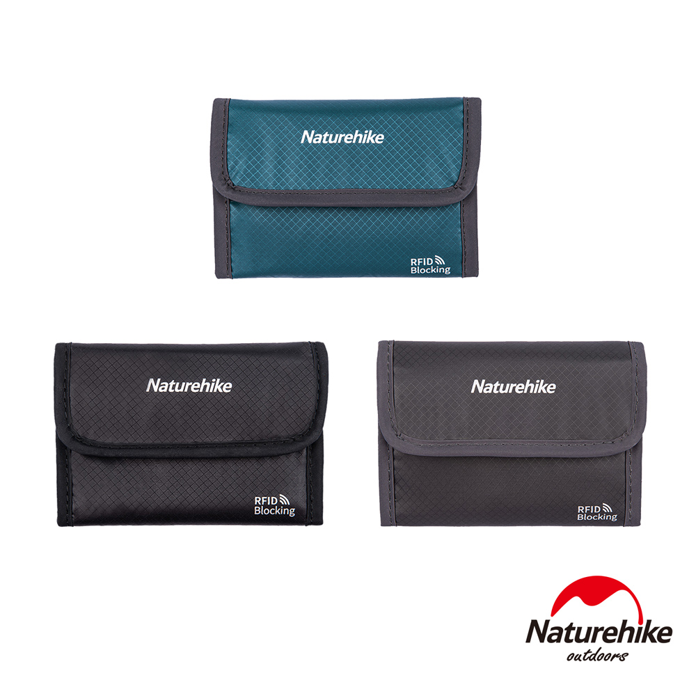 Naturehike 諾然多功能RFID防盜刷旅行證件收納包 (3色任選)