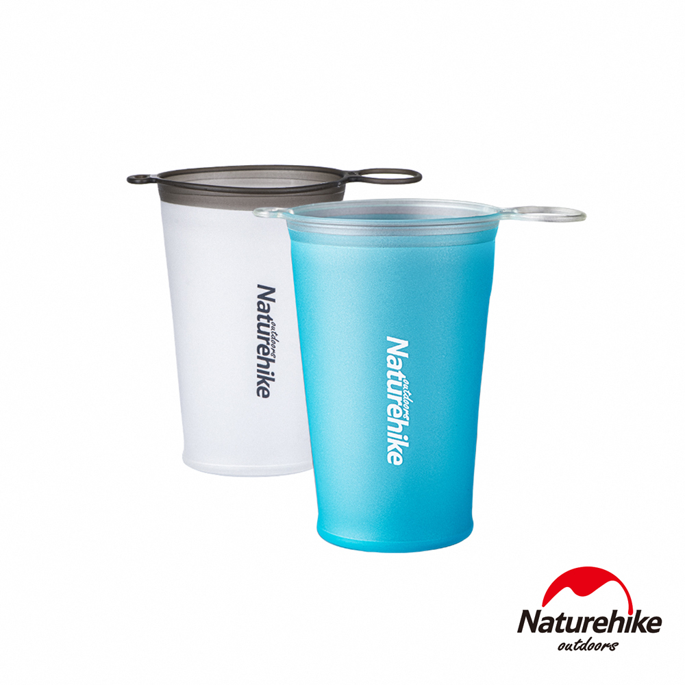 Naturehike 悠動戶外超輕巧便攜TPU折疊水杯 2件組