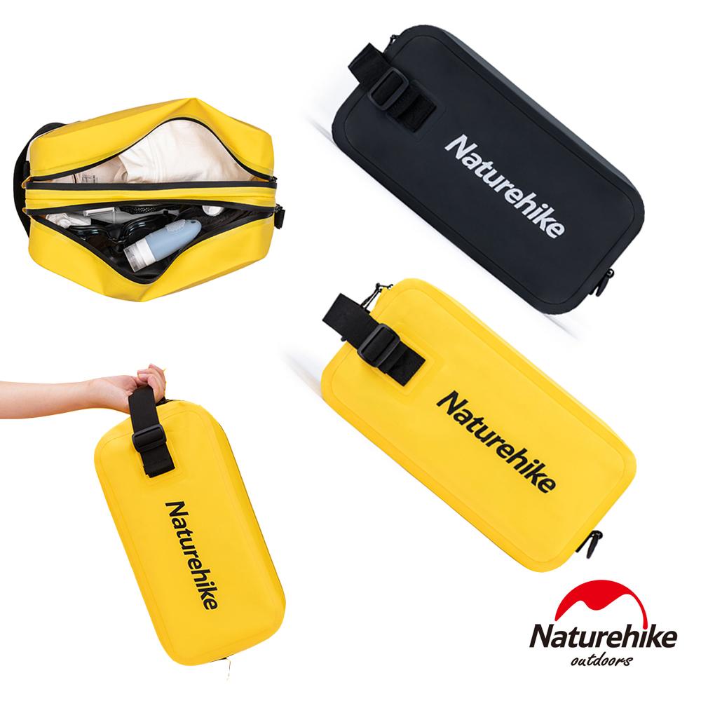 Naturehike 9L釋然輕量便攜乾濕分離旅遊出差運動包 收納包