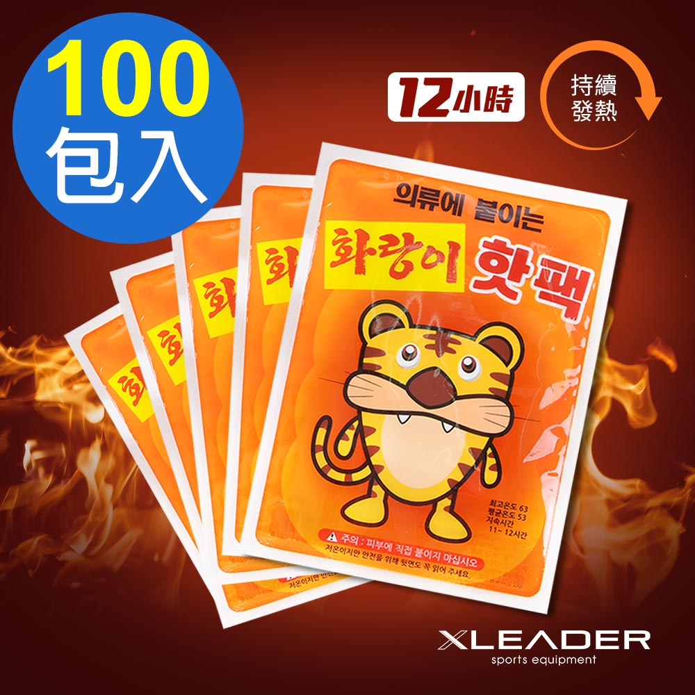 Leader X 虎爺暖貼 12HR恆溫持久 黏貼式暖暖包 100包入