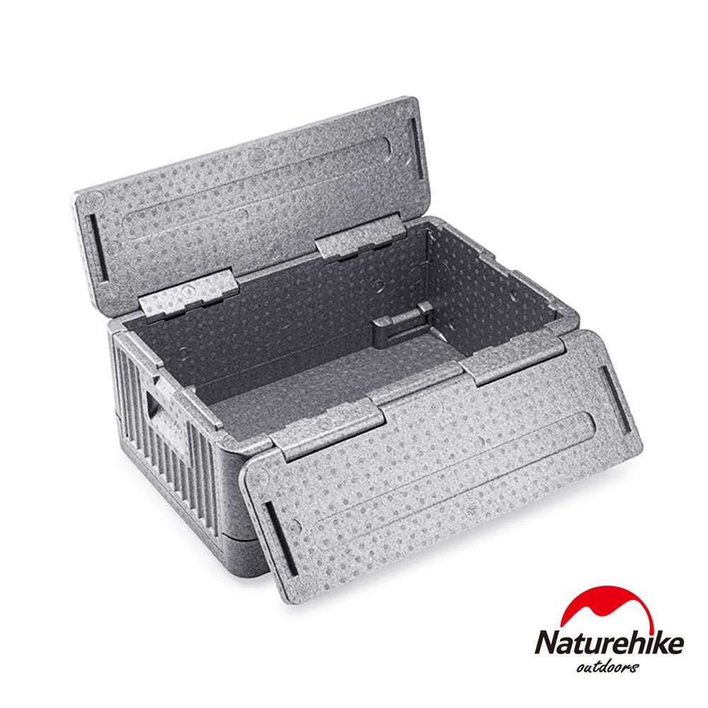 Naturehike 淩沫戶外露營輕量可折疊多功能保溫箱 保冷箱 40L