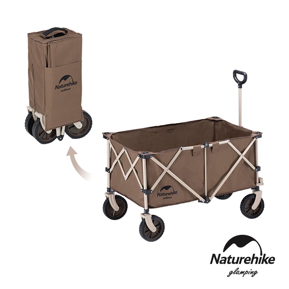Naturehike TC02多用途大容量四向摺疊露營便攜置物手推車 裝備車