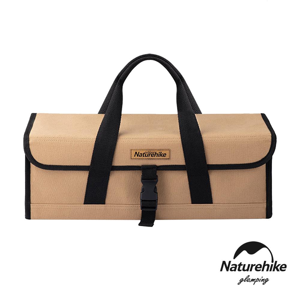 Naturehike 輕時尚 9.6L露營裝備收納箱 PJ103