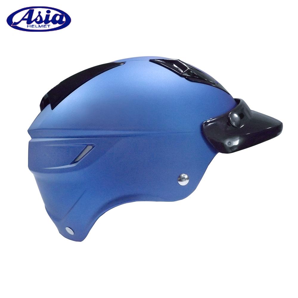ASIA A-613四合扣半罩式安全帽(不含鏡片) 平復古藍