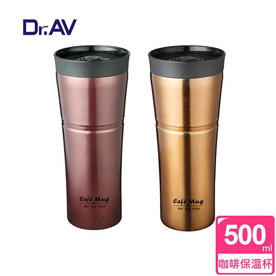 【Dr.AV】CM-580 咖啡專用保溫魔法杯 (金棕任選)