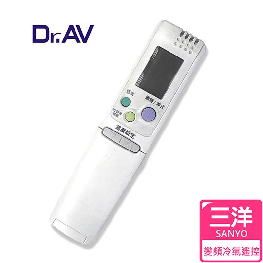 【Dr.AV】AR-4HV Sanyo三洋、Chem中興、Gsg資訊家 變頻 專用冷氣遙控器
