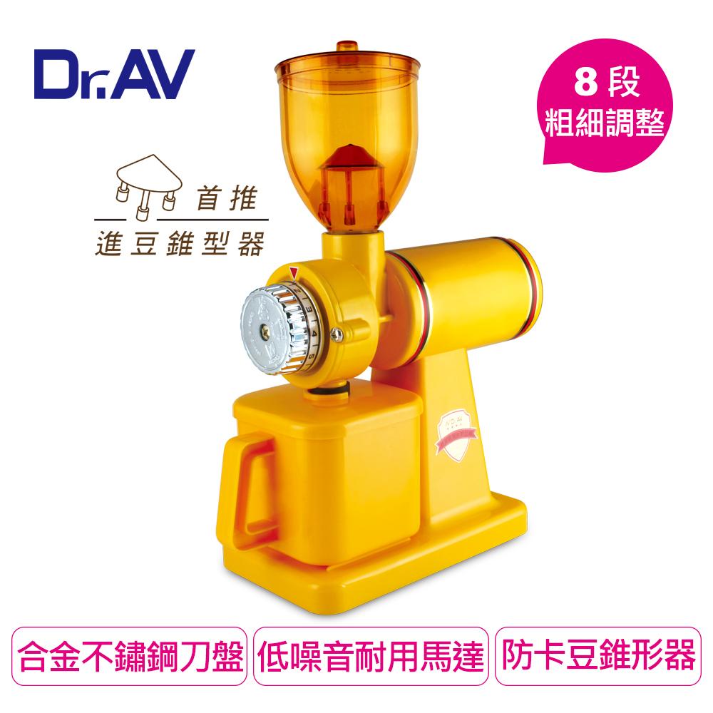 【Dr.AV】經典款專業咖啡 磨豆機(BG-6000(Y))-耀眼黃