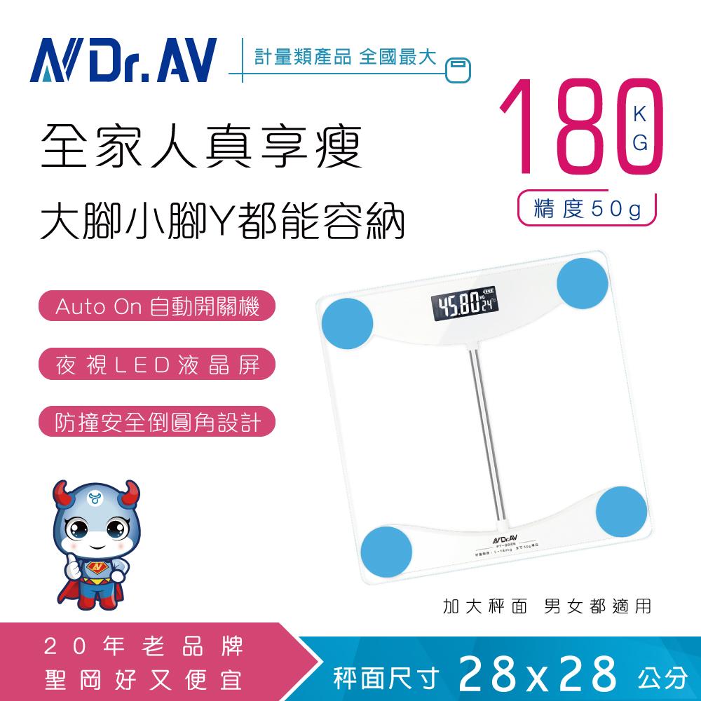 【N Dr.AV聖岡科技】PT-2828 日式超精準電子體重計