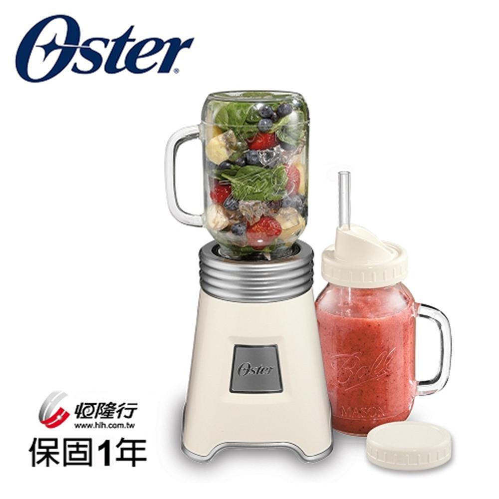 美國OSTER-BALL經典隨鮮瓶果汁機 (黑/藍/紅/白/灰)