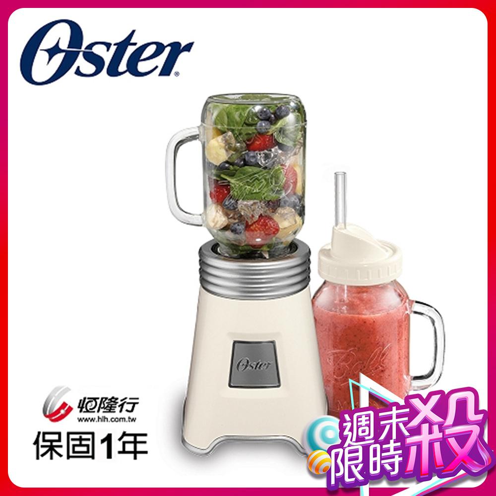 美國OSTER-Ball Mason Jar隨鮮瓶果汁機 (白) 1機2杯組