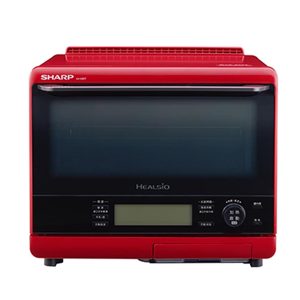 夏普品牌週【SHARP 夏普】31L 自動料理兼烘培水波爐(紅) AX-XS5T(R)