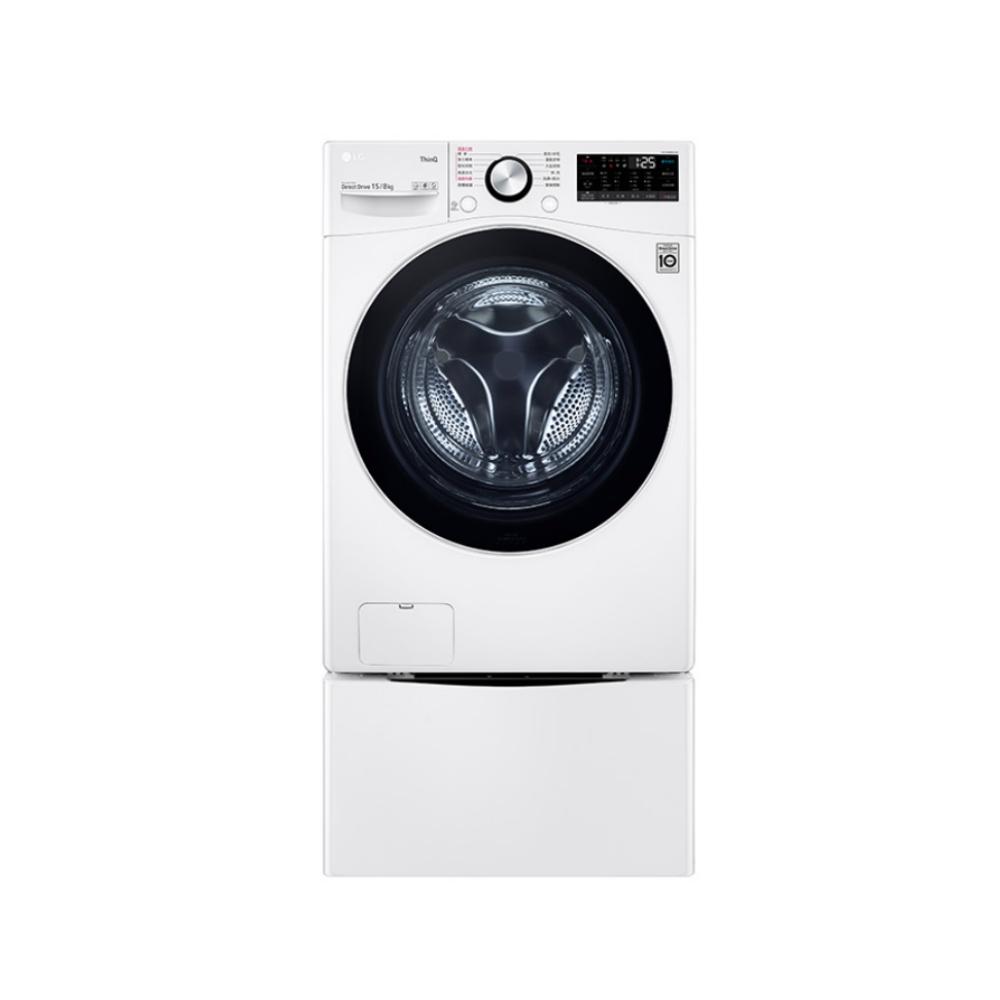 LG樂金 15公斤蒸洗脫滾筒+2公斤迷你洗衣機 WD-S15TBW+WT-SD200AHW