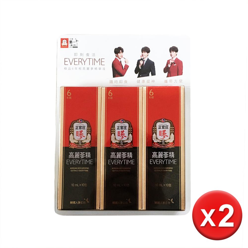 正官庄 高麗蔘精EVERYTIME 10ml 30包X2 (共60包)