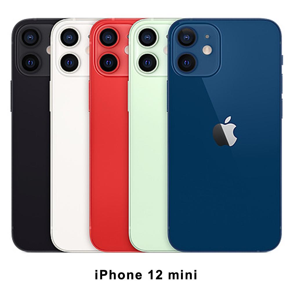 Apple iPhone 12 mini 64G 5.4吋 5G 智慧手機