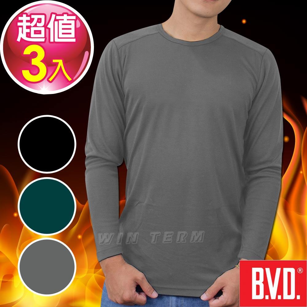 BVD 絲柔瞬熱圓領長袖衫-台灣製造(3入組)