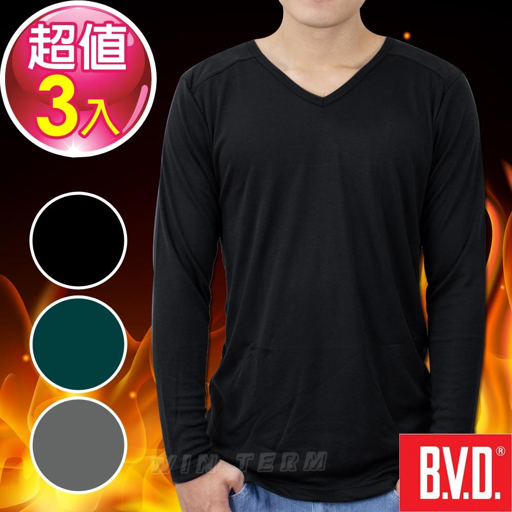 BVD 絲柔瞬熱V領長袖衫-台灣製造(3入組)