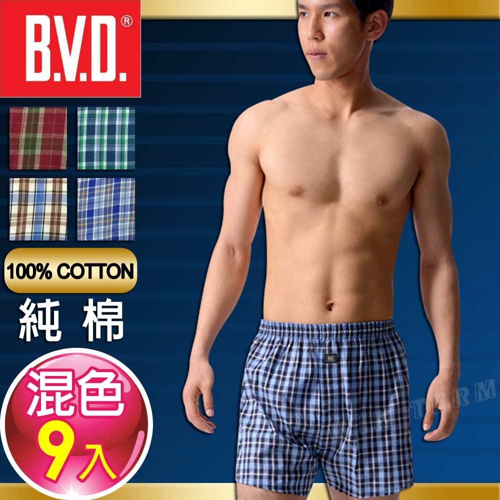 BVD 100%純棉居家平織褲(9件組)