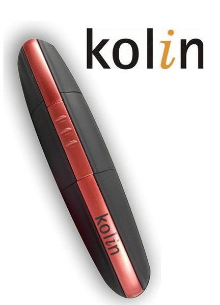 【歌林 Kolin】可水洗鼻毛刀 KBH-R01 / 電動迴轉雙刀刃(附LED照明)