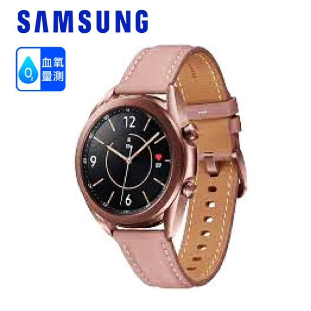 Samsung Galaxy Watch3 R850 41mm  可測血氧的智慧型手錶   (藍牙)