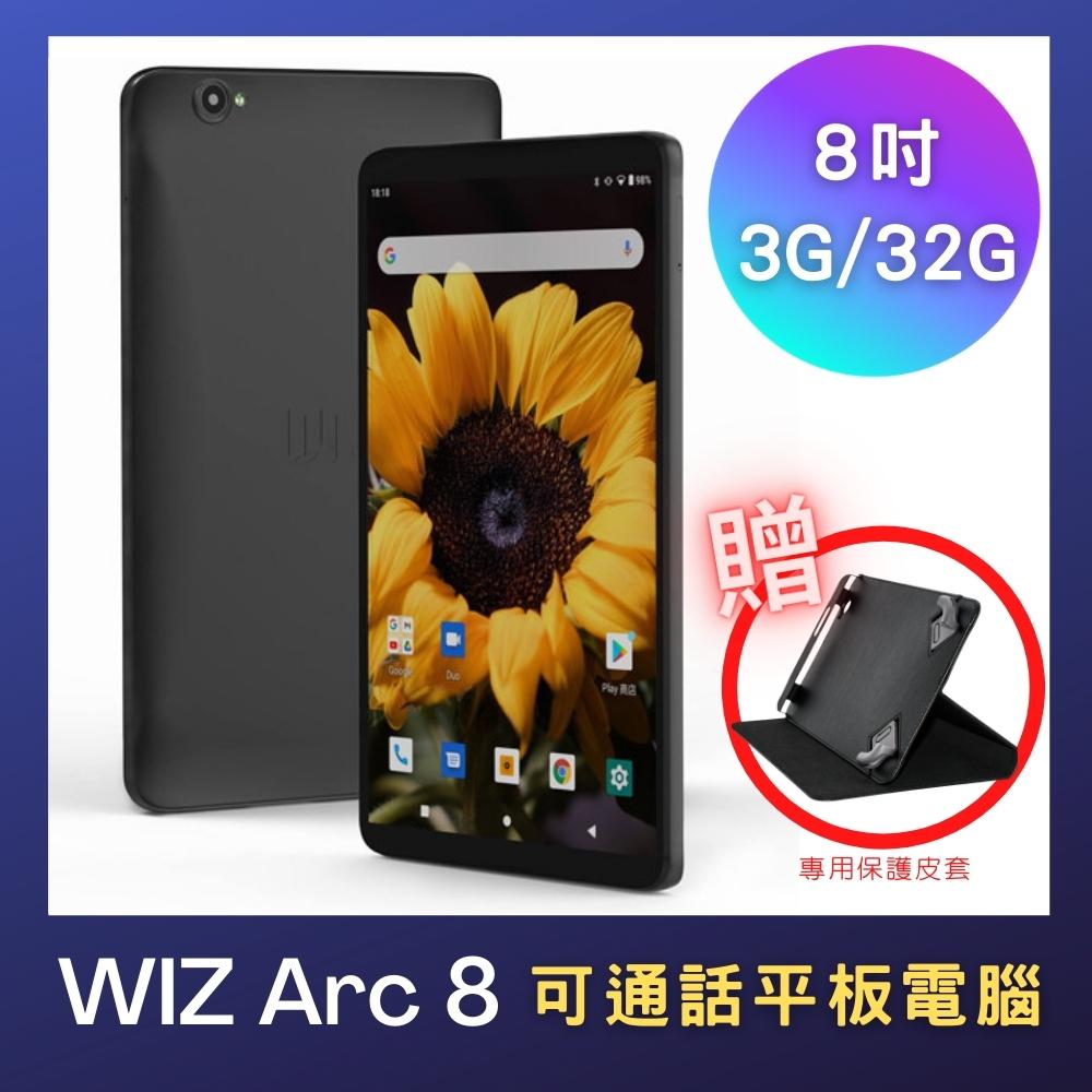 🎁贈原廠皮套 WIZ Arc 8 (3GB/32GB) 8吋 4G LTE 可通話平板電腦