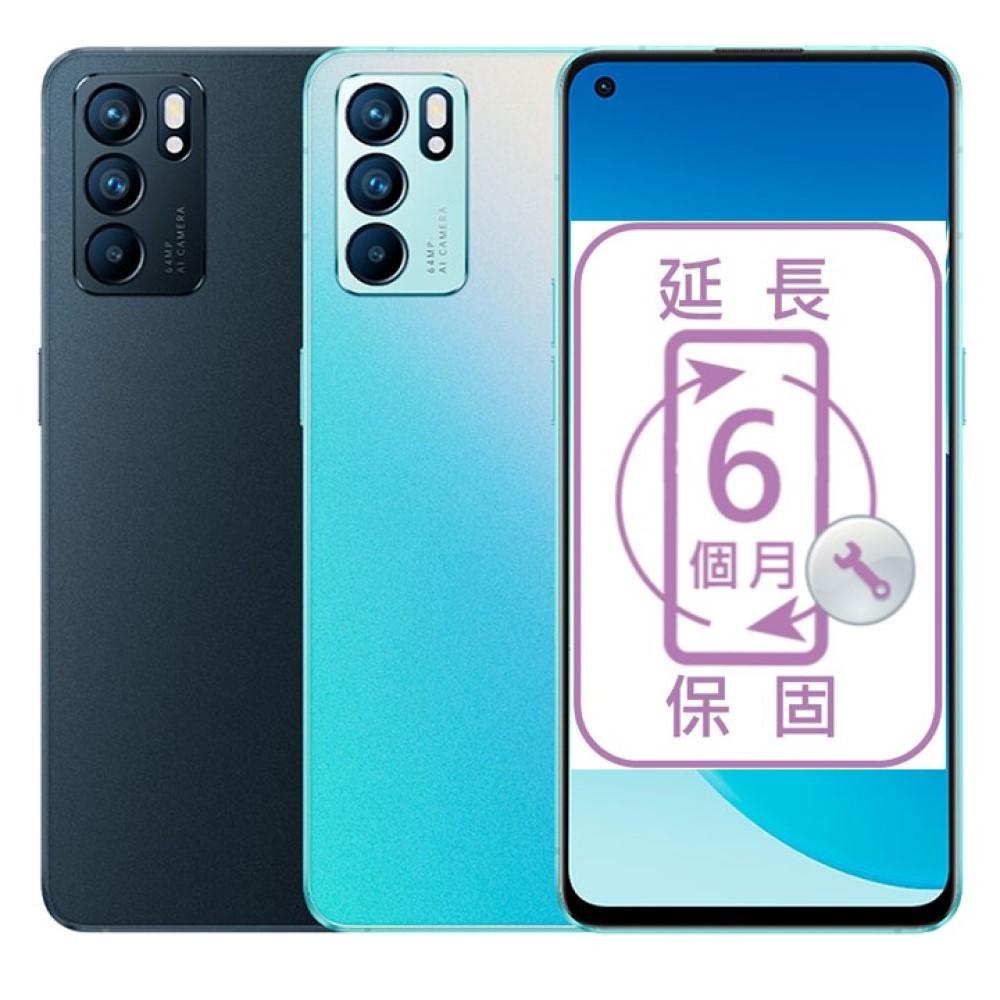 <享18個月原廠保>OPPO Reno6 5G (8+128GB) 超級閃充手機