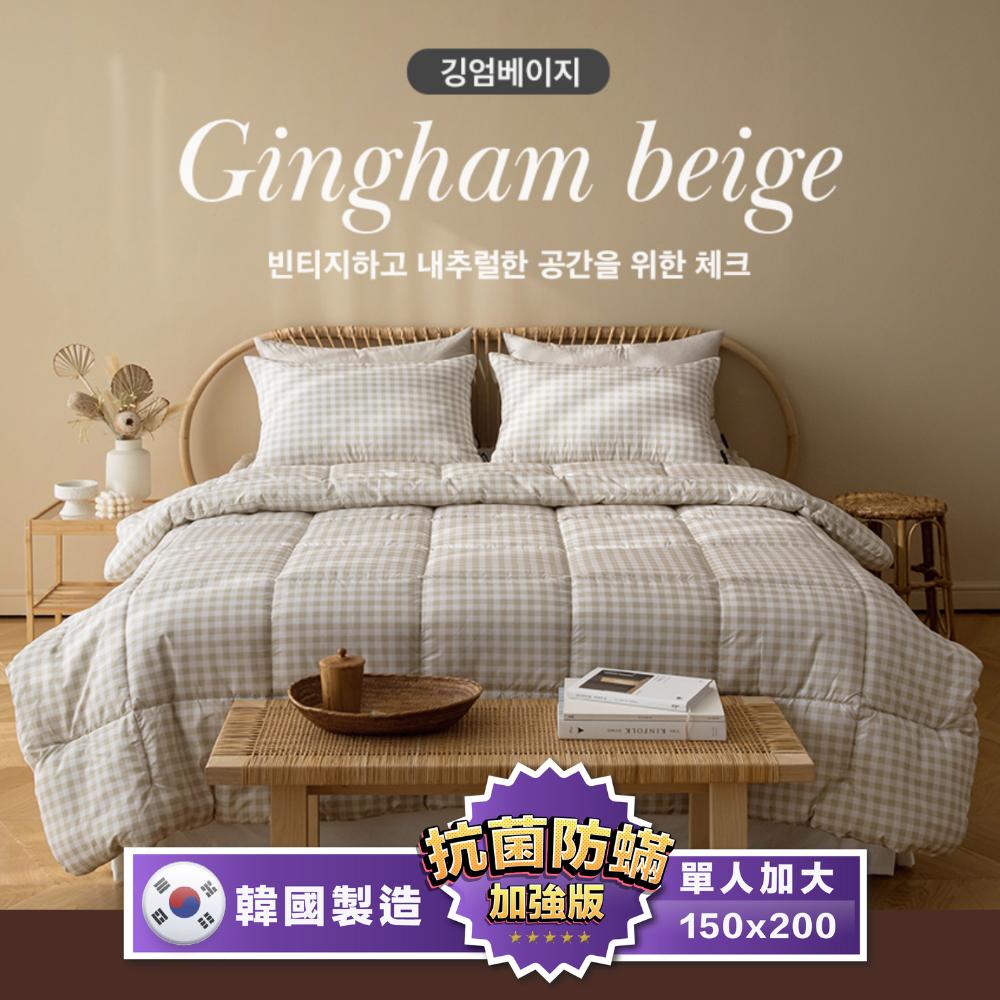 【maatila】無印風簡單灰 單人韓國棉被 (韓國製造/可機洗/防塵蟎)