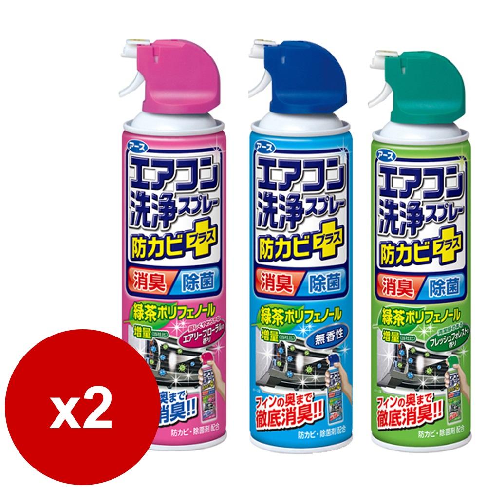 興家安速 免水洗冷氣清潔劑 420ml/瓶*2入