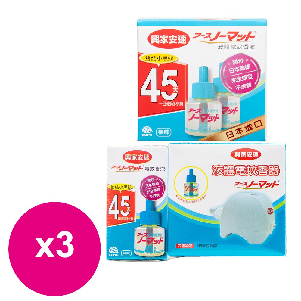 興家安速 液體電蚊香組 (電蚊器x1+電蚊液x3) *3組