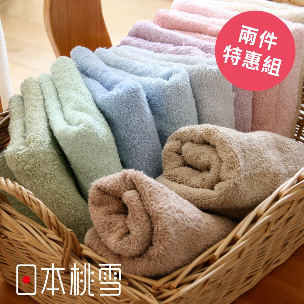 日本桃雪【飯店毛巾】超值兩件組共18色