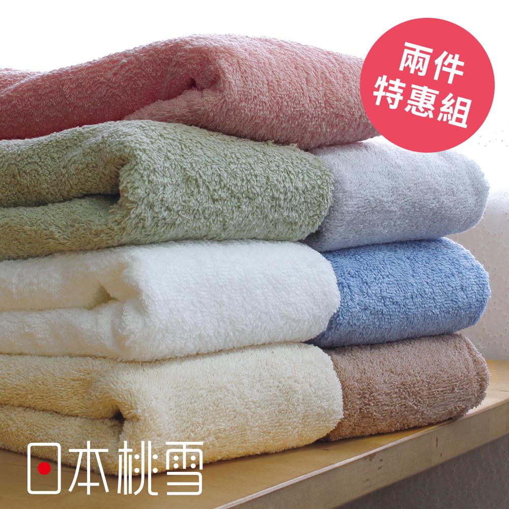 日本桃雪【飯店大毛巾】超值兩件組共18色